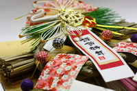 New Year decorations Stock photo [1144348] New