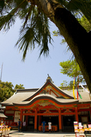Miyazaki Qingdao Qingdao shrine Stock photo [1145503] Tsingtao
