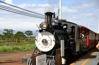 Hawaii train Stock photo [1145782] Hawaii