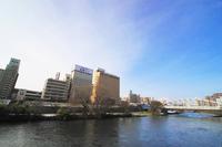 Good luck Bridge and Kitakami Stock photo [1147033] Fortune