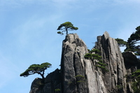Huangshan Stock photo [1248798] World