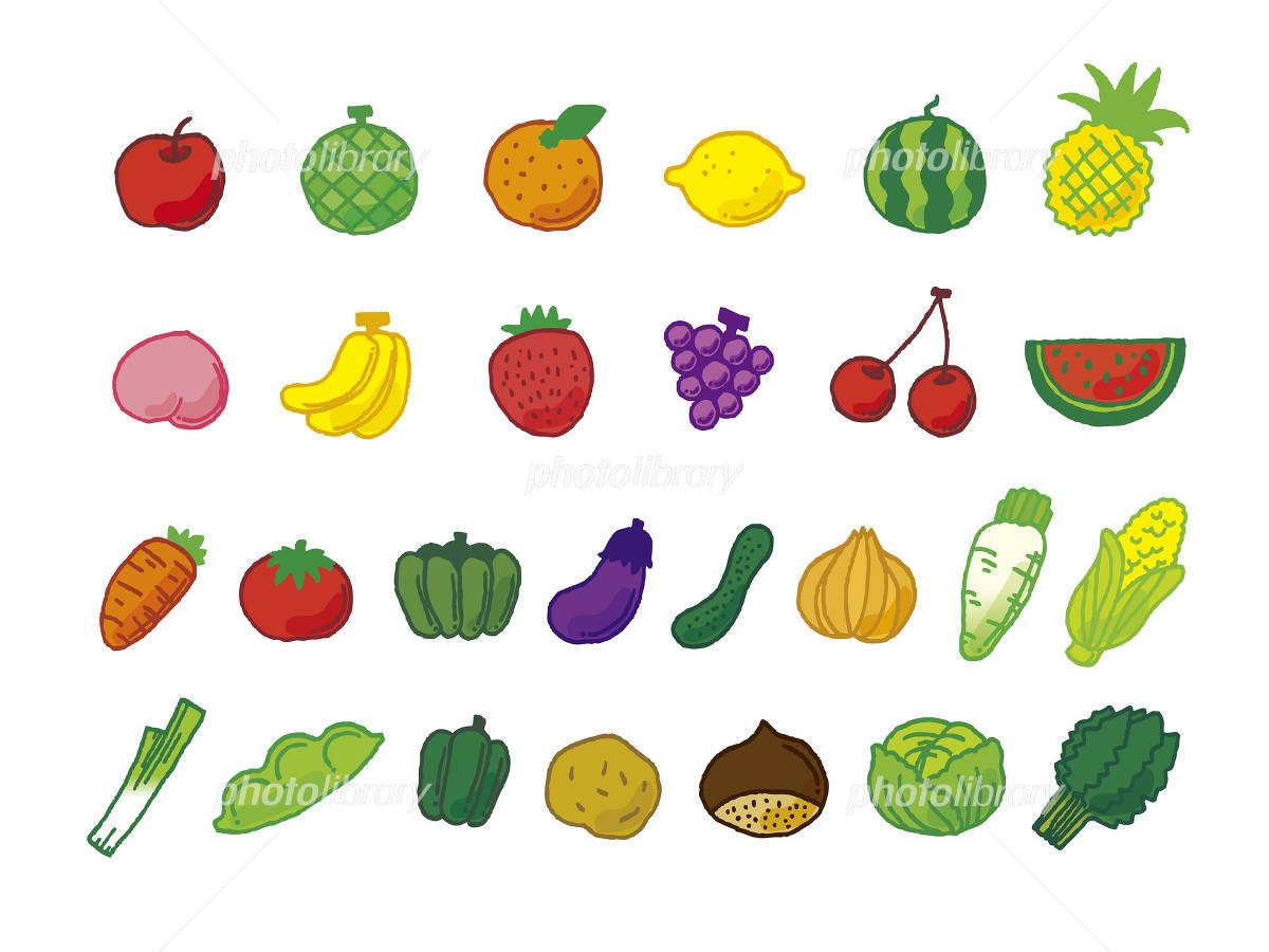 果物野菜いっぱい イラスト素材 1339827 フォトライブラリー
