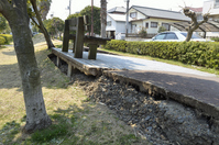 Great East Japan Earthquake Stock photo [1338940] Great