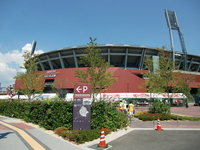 Mazda Stadium Stock photo [1341779] Hiroshima