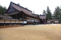 Koyasan Sohonzankongobuji Stock photo [1422772] Wakayama