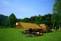 Hiruzen of Tsuyubare camp Stock photo [1425354] Camp