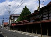 Kuroishikomise Street Stock photo [1427151] Kuroishi