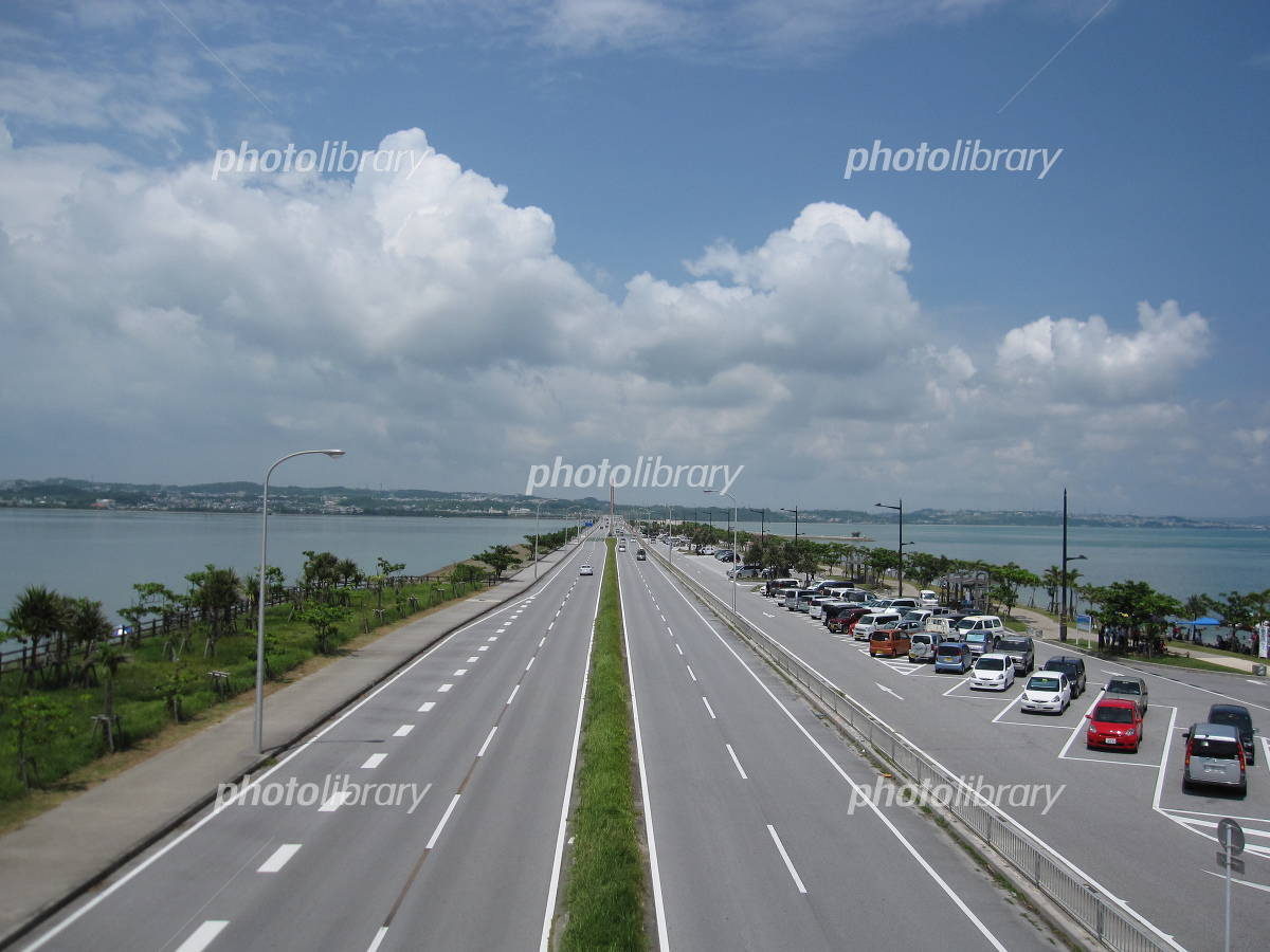Okinawa Uruma subsea road Photo