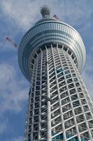 Tokyo Sky Tree Stock photo [1526129] Tokyo