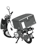 Postman [1526839] Postman