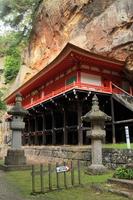 Cave of Hiraizumi Itarutani Stock photo [1528016] Hiraizumi