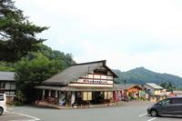 Six Go Road Station Stock photo [1530263] Six