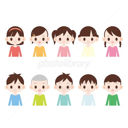 子供 小学生の男の子女の子10人 イラスト素材 1624979 フォト