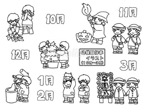 幼稚園行事10月3月 モノクロ イラスト素材 1626890 フォト