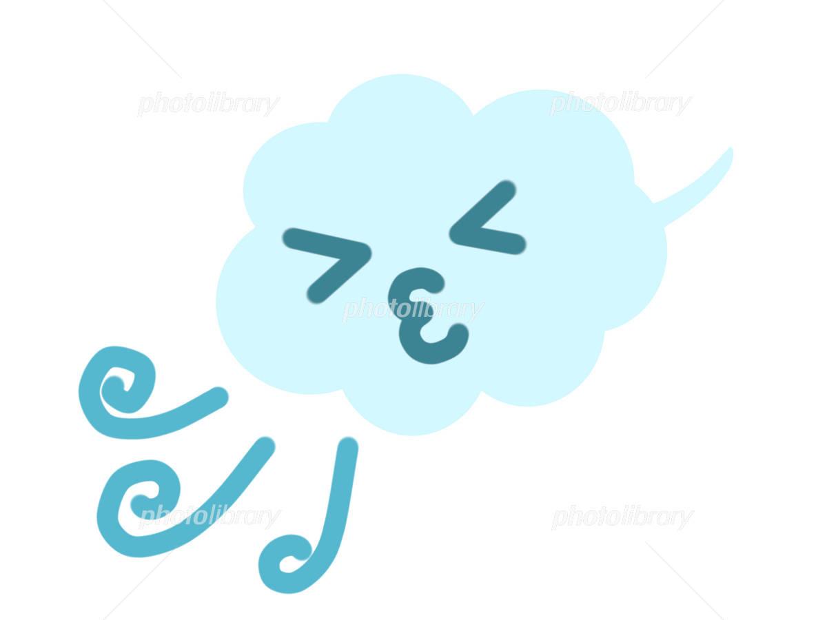 北風 吹きかける 雲 白バック イラスト素材 1630331 フォトライブ