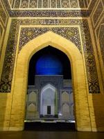 Gur-e Amir of Samarkand Stock photo [1623729] Samarkand