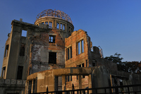 Atomic bomb Dome Stock photo [1626206] Hiroshima