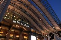 JR Hakata City Stock photo [1631099] JR