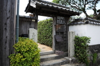 Takasugi Shinsaku birthplace Stock photo [1631363] Hagi