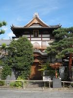Shukubo of Zenkoji Stock photo [1635143] Zenkoji
