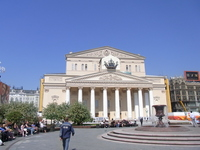 Moscow Bolshoi Theatre Stock photo [1637690] Moscow