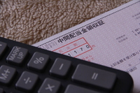 Strains of dividend receipts and computer Stock photo [1724987] Stock