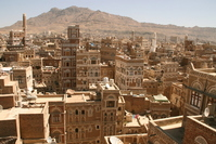 Yemen World Heritage Old City of Sana'a Stock photo [1727540] Yemen