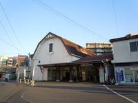 Odakyu Mukōgaoka-Yūen Station Stock photo [1735961] Mukogaoka