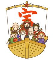 Treasure ship [1738166] An