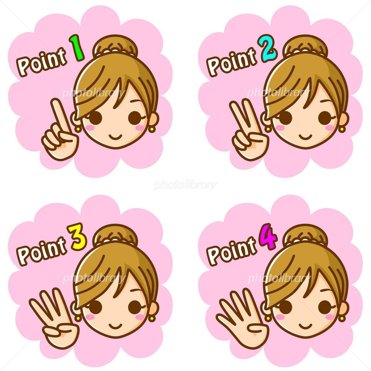 Female point イラスト素材