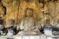 Stone Buddha of Usuki Stock photo [1801316] Usuki
