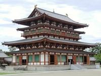 World Heritage Yakushiji Kondo Stock photo [1910392] Yakushi-ji