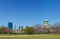 Osaka Castle and Osaka Business Park Stock photo [1912151] Osaka