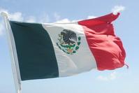 Mexico Stock photo [1912389] Mexico