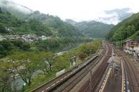 JR Oboke Station and Yoshino Stock photo [1913490] Oboke