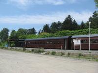 The Southern Yubari Station save vehicle Stock photo [1914856] Railway