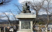 大洲城 中江藤樹像