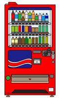 Vending machine [2027123] Vending