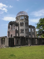 Bomb Dome Peace Memorial Park Stock photo [2031525] Atomic