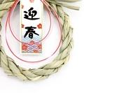 Shimekazari Stock photo [2125512] Shimekazari