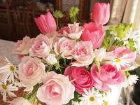 Flower arrangement Stock photo [2125715] Flower