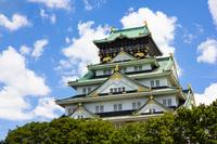Osaka Castle castle tower Stock photo [2126254] Osaka