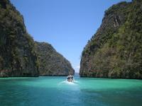 Phi Phi Island in Thailand Stock photo [2128522] Phi
