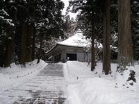 Winter Chusonji Golden Hall Stock photo [2129709] Ch笛son-JI