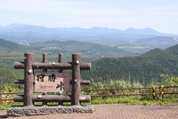 Karikachi Pass summit Stock photo [2130970] Karikachi