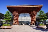 Kanazawa Station Stock photo [2131688] Kanazawa