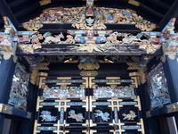 World Heritage Kyoto Nishi Honganji To-mon Stock photo [2233536] Nishi