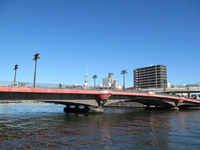 Ryōgoku Bridge and Sky Tree Stock photo [2237791] Bridge