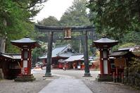 Nikko, Futarasan jinja Stock photo [2240195] Futarasan