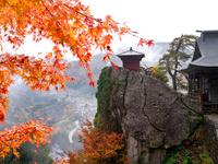 Autumn Risshakuji Stock photo [2241652] Temple